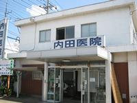医療法人社団 内田医院・求人番号284041