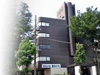 医療法人社団SEASONS 東京リウマチクリニック(旧:自由が丘整形外科)・求人番号284096