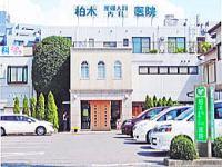 医療法人社団柏陽会 柏木産婦人科内科医院・求人番号285306