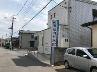 医療法人社団光明会 川島内科医院・求人番号285647