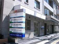 医療法人社団芳羽会 あやせ慶友整形外科・求人番号286716