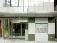 医療法人社団 慈広会 王子神谷齋藤クリニック・求人番号286979