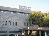 医療法人社団大和会 多摩川病院 【病棟】・求人番号287737