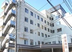 医療法人社団津端会 京葉病院・求人番号288052