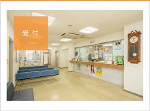医療法人社団 早雲会 相模湖病院・求人番号290152