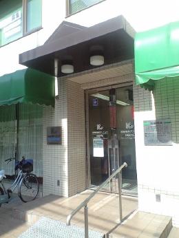 医療法人社団広福会 岩田皮膚科クリニック・求人番号290488