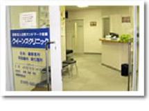 医療法人社団 ランドマーク医院 クイーンズクリニック・求人番号292011