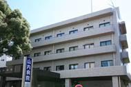 医療法人 山内龍馬財団山内病院・求人番号294635