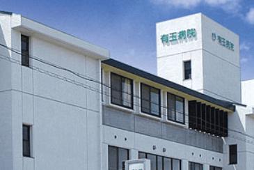 医療法人社団 岡崎会 有玉病院・求人番号295682