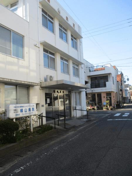 医療法人秀幸会 横山病院・求人番号296186