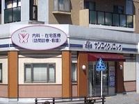 医療法人胡蝶会 サンエイクリニック・求人番号299134