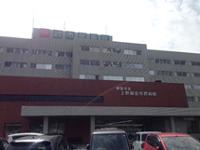 伊賀市立上野総合市民病院・求人番号300961
