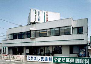 永田内科クリニック・求人番号301098
