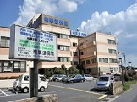 医療法人 芙蓉会 南草津病院・求人番号301853