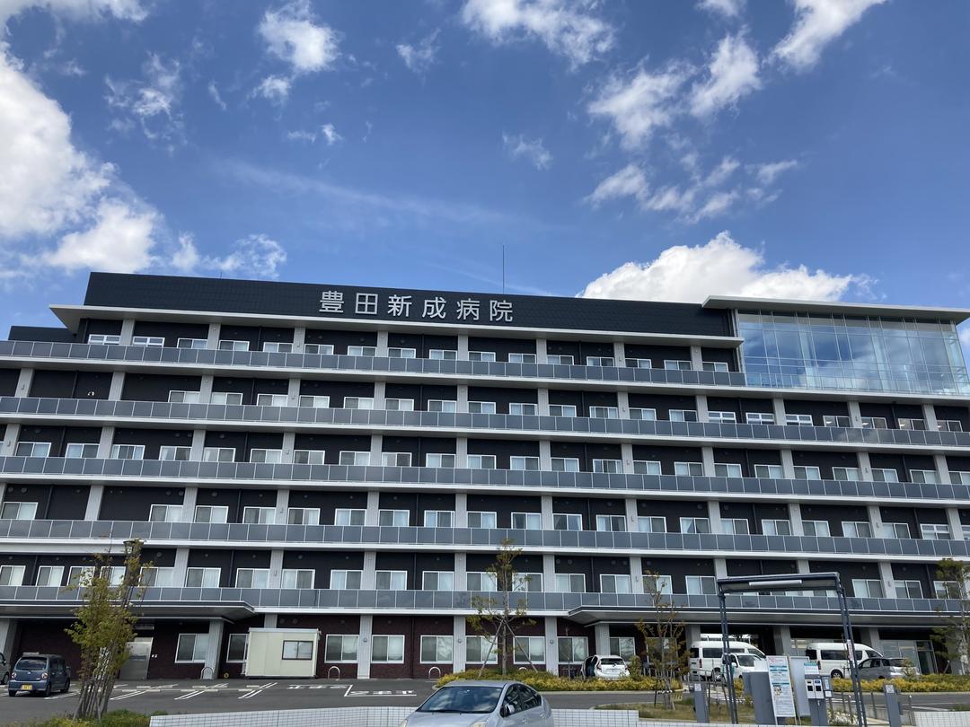 社会福祉法人 如水会 豊田新成病院<病棟>・求人番号301993
