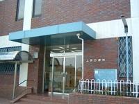 医療法人順興会 上條診療所・求人番号303031