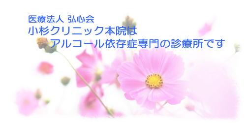 医療法人孟仁会 悲田院クリニック・求人番号304782