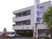 医療法人 穂仁会 原病院 原病院・求人番号305432