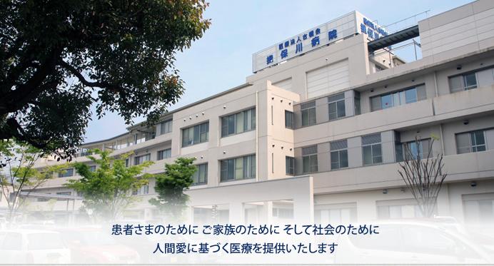 医療法人古橋会 揖保川病院・求人番号306303