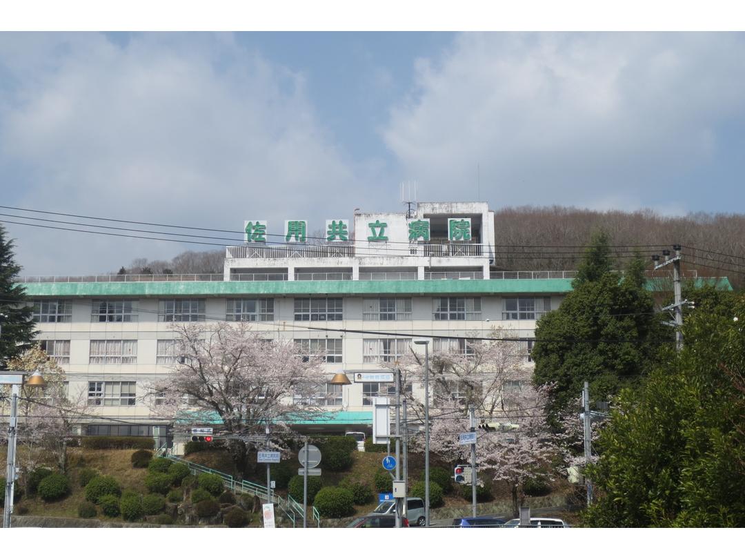医療法人社団一葉会 佐用共立病院・求人番号306507