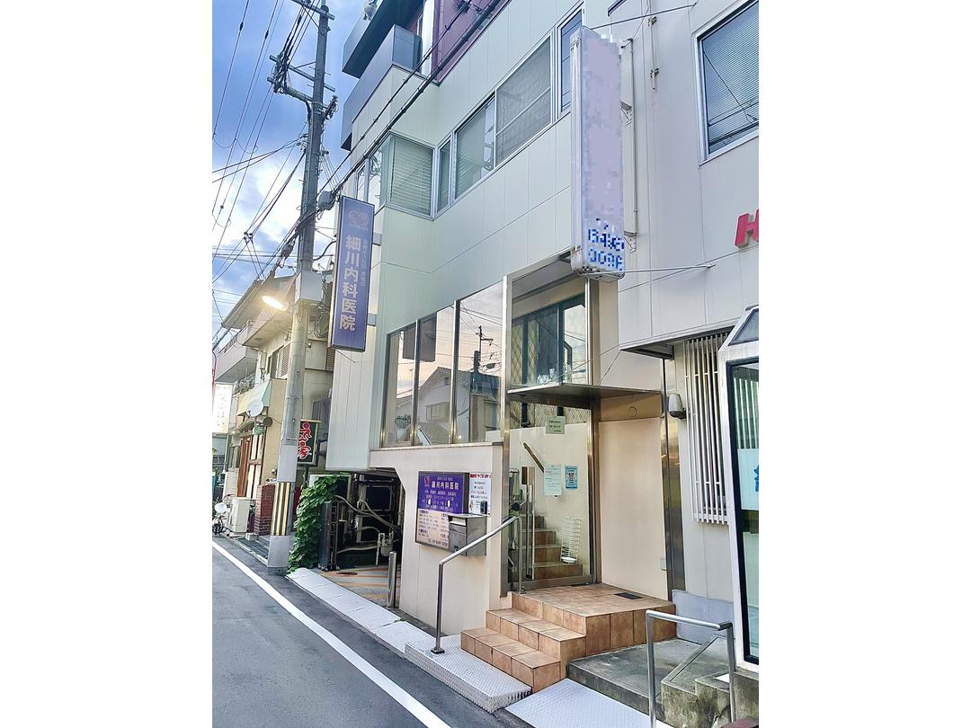 医療法人社団美雄会 細川内科医院・求人番号306716