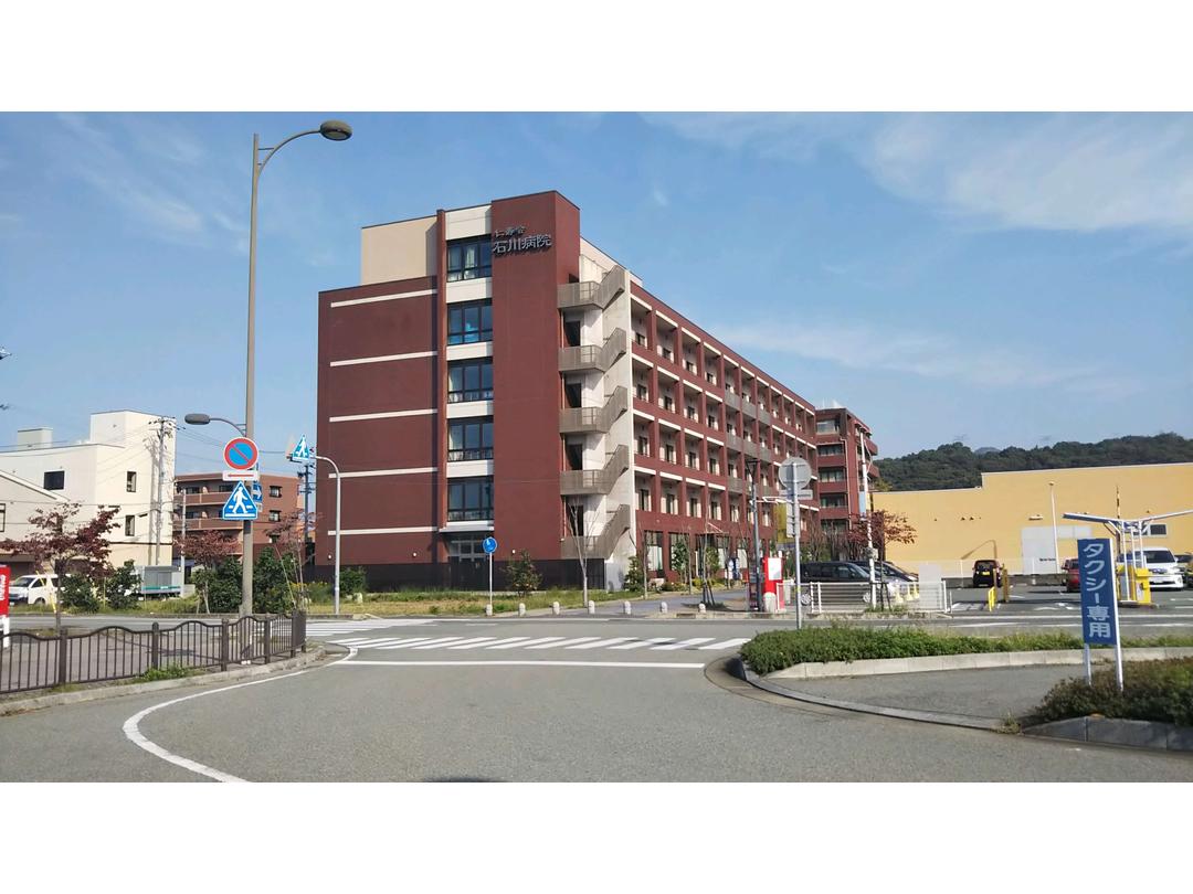 医療法人仁寿会 石川病院・求人番号306912