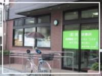 医療法人 呉診療所 訪問看護ステーションつどい・求人番号308437