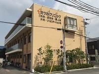 医療法人雄徳会 たつみクリニック・求人番号308525