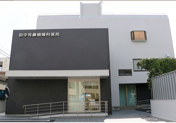 医療法人康和会 田中耳鼻咽喉科医院・求人番号313539
