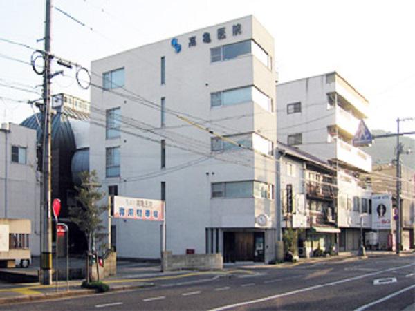 医療法人社団樹良会 高亀医院・求人番号314166
