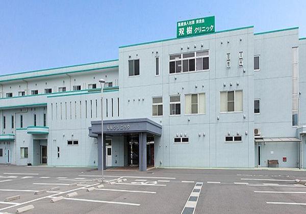 医療法人社団清流会 双樹クリニック・求人番号314205