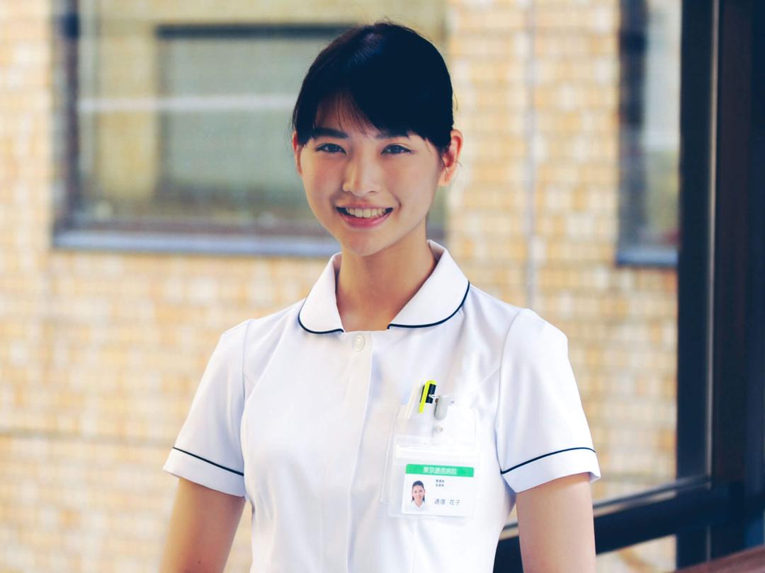 医療法人 青木内科小児科医院・求人番号314576