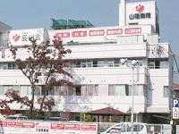 医療法人 辰川会 山陽病院・求人番号314645