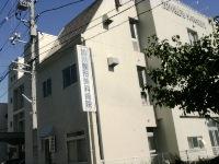 医療法人社団 加川整形外科病院・求人番号315308