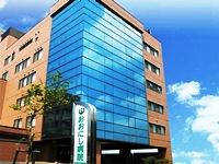 医療法人社団 慶昭会 おおにし病院・求人番号315607
