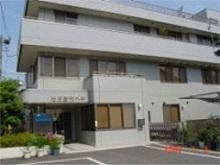 医療法人社団 池田整形外科・求人番号315738