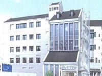 医療法人 仁寿会 吉田病院・求人番号316261