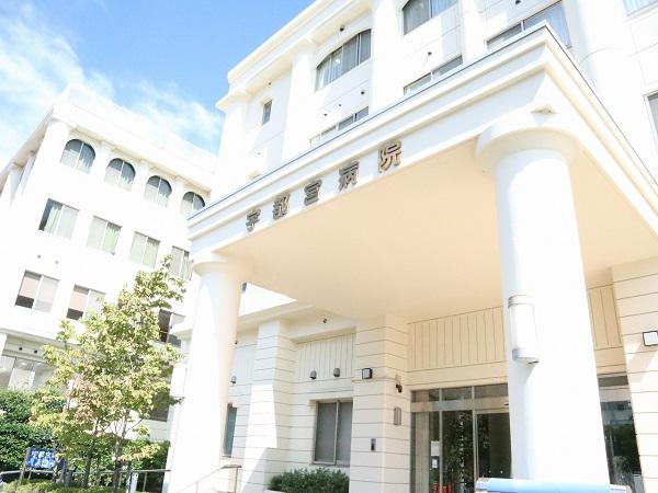 医療法人福寿会 宇都宮病院・求人番号318913
