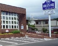 南吉成クリニック・求人番号323696