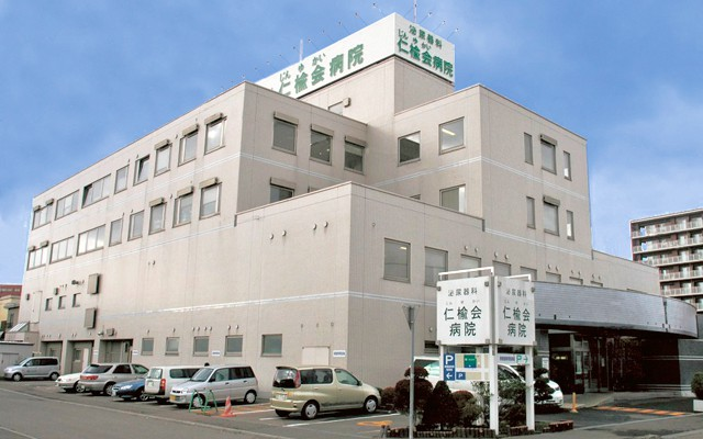 医療法人 仁楡会 仁楡会病院 【病棟】・求人番号323967