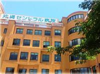 医療法人寿仁会 沖縄セントラル病院・求人番号325038