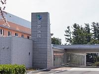 医療法人荘和会 菅原病院・求人番号328656