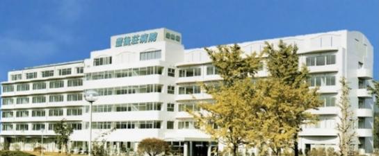 医療法人新生会 豊後荘病院・求人番号329988