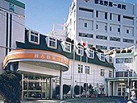 社会医療法人社団菊田会 習志野第一病院・求人番号330599