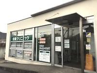 医療法人社団 六然会 佐藤クリニック・求人番号331530