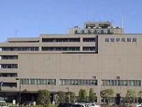 公立学校共済組合 関東中央病院・求人番号334019