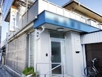 松坂医院・求人番号335551