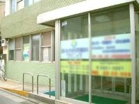 鈴木内科胃腸科クリニック・求人番号338389