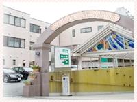 一般財団法人聖マリアンナ会 東横惠愛病院・求人番号339081