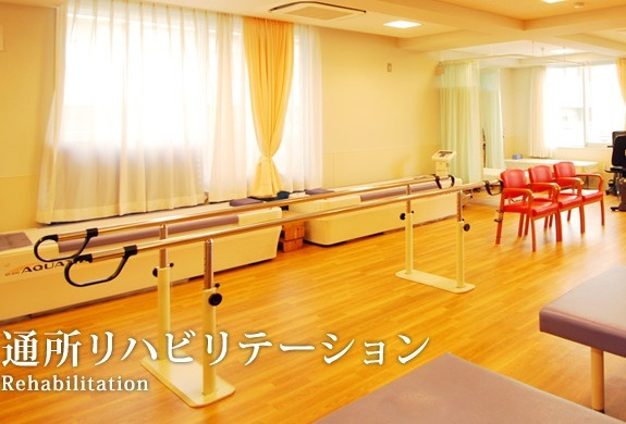医療法人社団悠悠会  島脳神経外科整形外科医院・求人番号341025